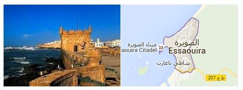 Essaouira, Essaouira hotel, Essaouira, séjour, Essaouira riad