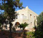 hotel essaouira : Sultan Assouad